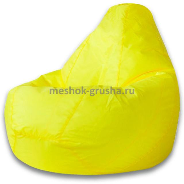Кресло Мешок Груша Желтое (Оксфорд) (XL, Классический)