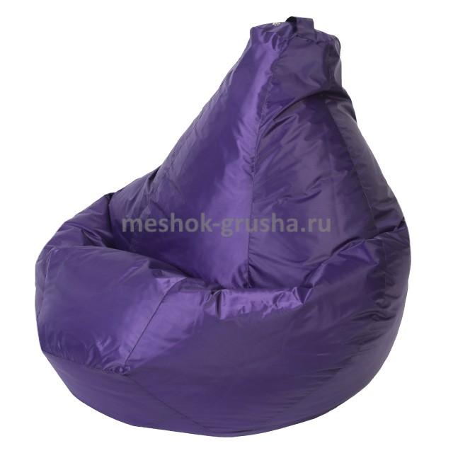 Кресло Мешок Груша Фиолетовое (Оксфорд) (XL, Классический)