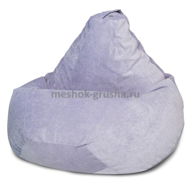 Кресло Мешок Груша Лавандовый Микровельвет (XL, Классический)