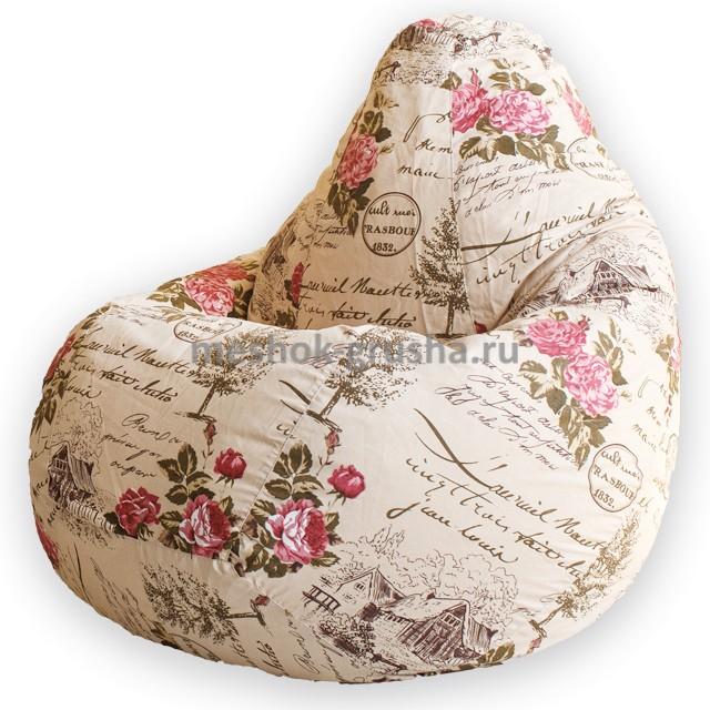 Кресло Мешок Груша Прованс (XL, Классический)
