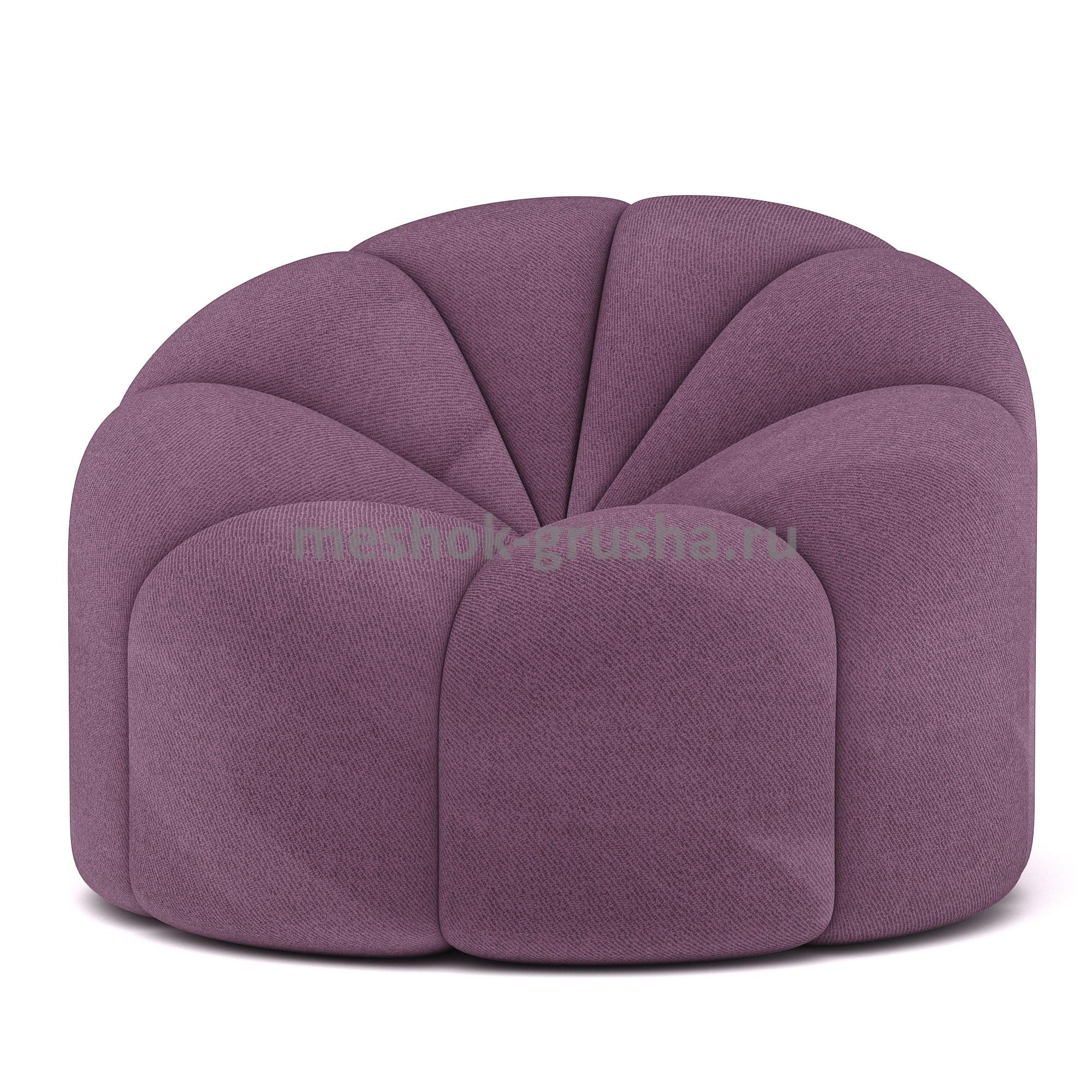 Кресло Слайс Фиолетовое