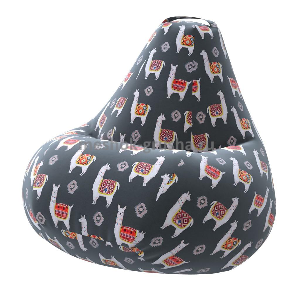 Кресло Мешок Груша Ламы Серое (L, Классический)